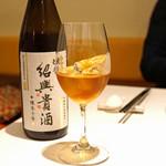 京 静華 - 陳年紹興貴酒 十年