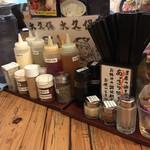 油そば専門店 のせ屋 - 調味料が多い('19/04/02)