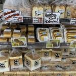 ながの屋 - 料理写真: