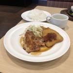 ガスト - 日替わりランチ(税込539円)