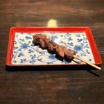 炭火串焼専門店 鶏天 - ズリ