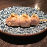 炭火串焼専門店 鶏天 - ささみサビ焼
