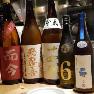 プレミアムな日本酒や今しかない日本酒‼️
