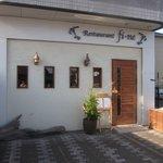 レストラン フィーネ - お店 外観