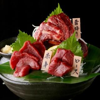 【きじょうもん】のおすすめ料理◆馬肉