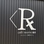 カフェルセット鎌倉 - 小路を行くとあるルセット鎌倉のロゴ