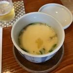 和ごころ 福久 - 茶碗蒸し