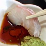 はるみ - 真鯛