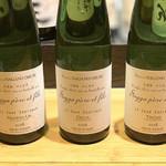 天晴 - 小布施ワイナリーで製造される貴重な日本酒。ボトルでもお出ししております!