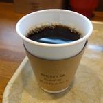 コダマ - ホットコーヒー