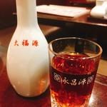 飲茶居酒屋 大福源 - かめだし紹興酒  1合420円