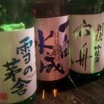 秋田川反漁屋酒場 - 3種飲み比べ