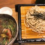 さんて - 料理写真: