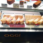 OGGI - 桜シフォン