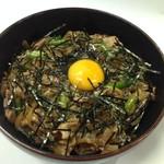 """食""""留麺 - 料理写真:スタミナ丼"""