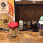 茨城タンメン カミナリ - 料理写真:テーブルセット