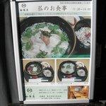 亀戸天神 船橋屋 柴又帝釈天参道店 -