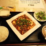 10495624 - 予想よりも旨そうな麻婆豆腐