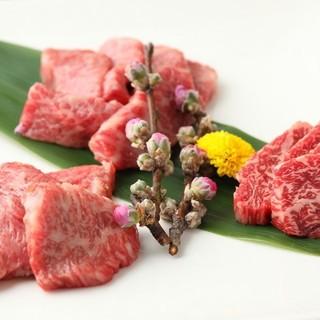 鮮度と肉質を重視した国産黒毛和牛を、リーズナブルに堪能