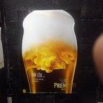 大韓民食ボッコチュクチェ - ビールの違いは泡にでる