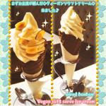 Wired bonbon  - ヴィーガンソフトクリーム