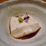 Hamachou - 自家製ごま豆腐