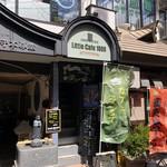 リトルカフェ セン - 仙台浅草の東の入口付近にあります。
