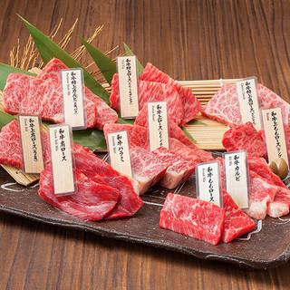 """日本のトップブランド最高級和牛霜降り肉""""仙台牛"""""""