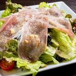 スクエア - 生ハムのサラダ