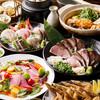 和食居酒屋 米どころ はなれ - 料理写真: