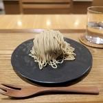 麻布野菜菓子 - 和栗のモンブラン