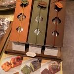 麻布野菜菓子 - ケイク