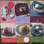 麻布野菜菓子 - 野菜スイーツ