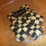 宮本製菓 - モザイククッキー たったの100円