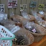 宮本製菓 - ほとんど100円!
