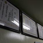 宮本製菓 - たくさん表彰されてますね♪