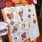 mokumokuとまとcafe -