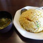 味味 - 料理写真:炒飯(480円)