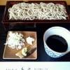 そば処 蕎楽