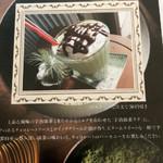 ミツバチガーデン カフェ -