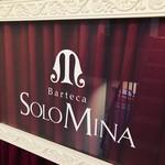 Barteca SOLOMINA - 階段を上がればこの看板がお出迎え!