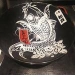 104985793 - 麺皿