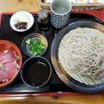 淡味亭 - 料理写真: