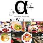 α+White -