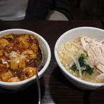 陳麻家 - 半々セット=陳麻飯+鶏そば(840円) 11.09.25.