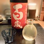 しん - 日本酒(百歳 純米 ひやおろし 完熟生詰原酒)