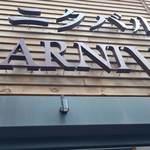 ニクバル CARNIVOR - 店舗