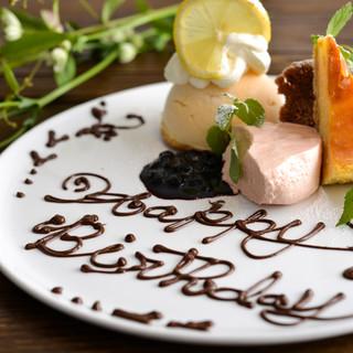 誕生日や記念日のお祝いもおまかせください!
