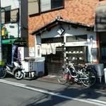さがら - 南長崎通り