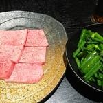 炭火焼肉香味苑 - タン塩と味付け青ネギ